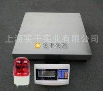 上海信号输出电子地磅