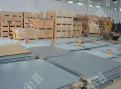 2000kg电子地磅秤厂家