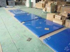 1000公斤防水电子地磅