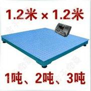 10吨地磅维修 南京